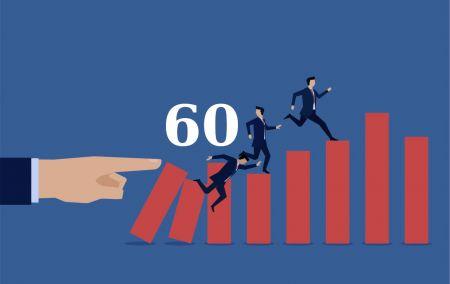 ما هي استراتيجية 60 ثانية للخيارات الثنائية؟ من يجب عليه تنفيذ هذه الإستراتيجية في IQ Option ؟