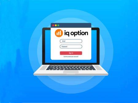 كيفية تسجيل الدخول إلى منصة IQ Option