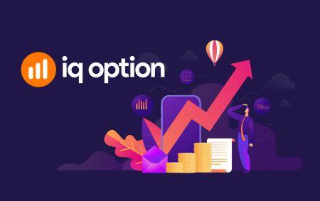 كيفية تداول الخيارات الثنائية وسحب الأموال من IQ Option
