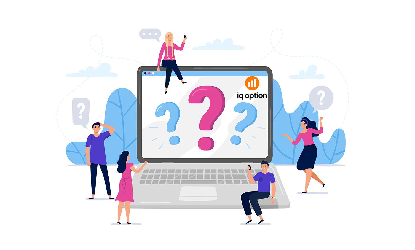 الأسئلة المتداولة (FAQ) عن الحسابات ، التحقق في IQ Option