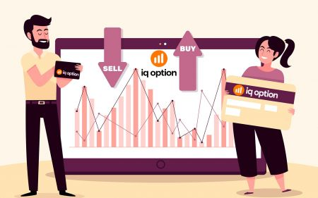 كيفية التسجيل وإيداع الأموال في IQ Option