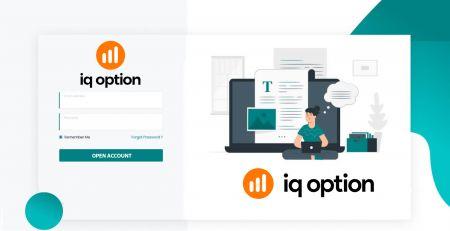 كيفية فتح حساب تداول والتسجيل في IQ Option