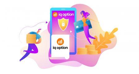 كيفية التسجيل وسحب الأموال في IQ Option
